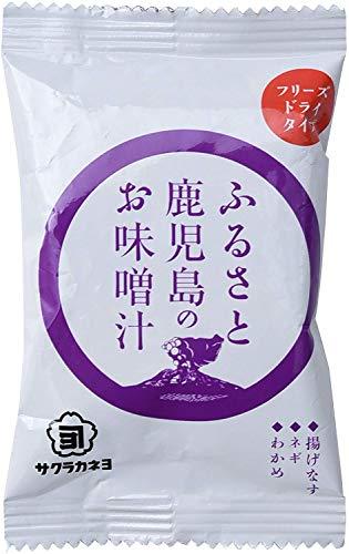 吉村醸造 サクラカネヨ フリーズドライ 揚げ茄子 味噌汁 9.9g ×5個