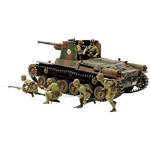 タミヤ 1/35 ミリタリーミニチュアシリーズ No.331 日本陸軍 一式砲戦車 人形6体付 プラモデル 35331