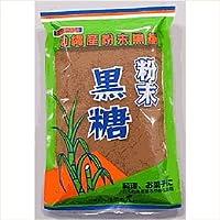 沖縄産加工黒糖 粉末黒糖 250g×10個セット