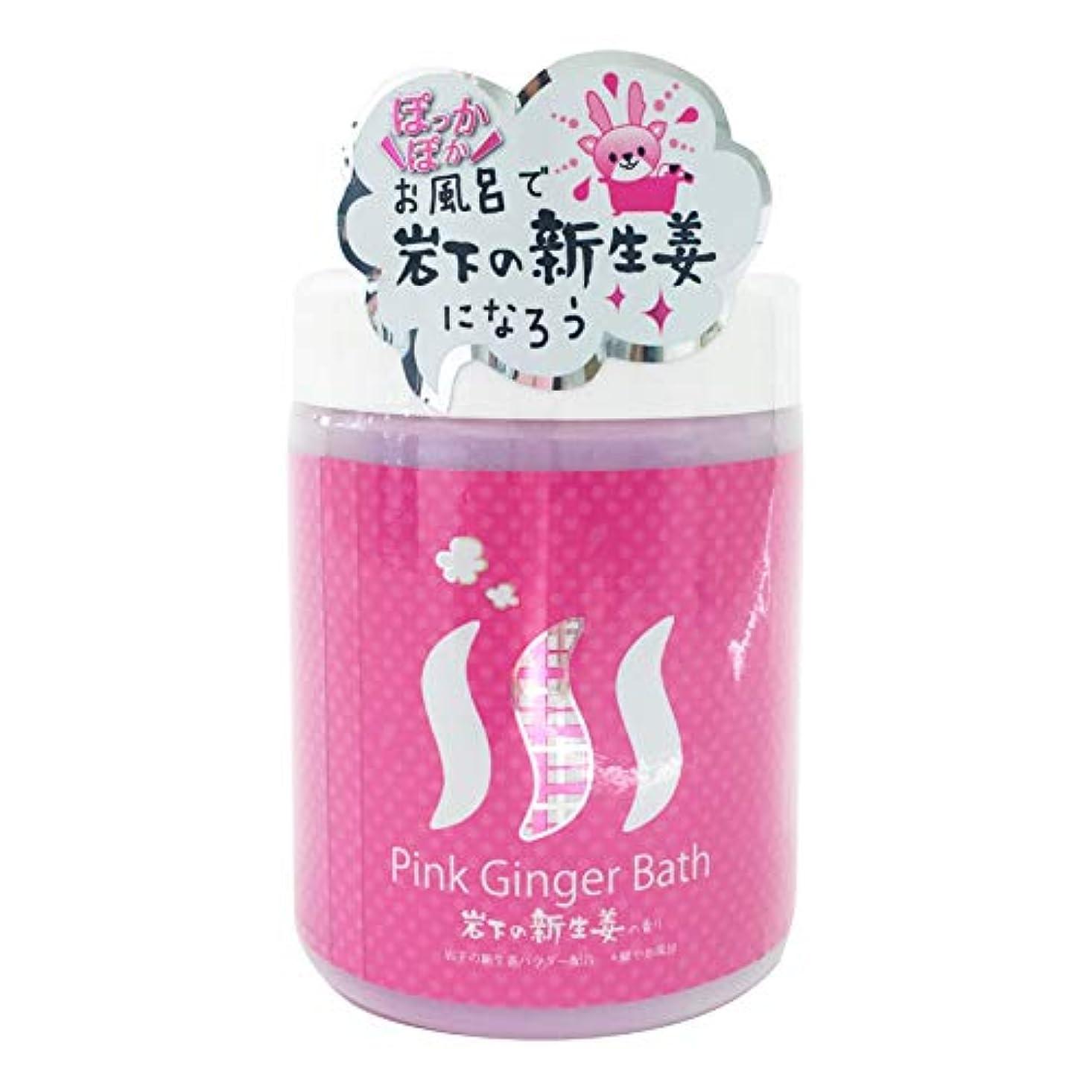 ミュートぼろウナギピンクジンジャーバス 入浴剤 岩下の新生姜の香り 370g(7回分)