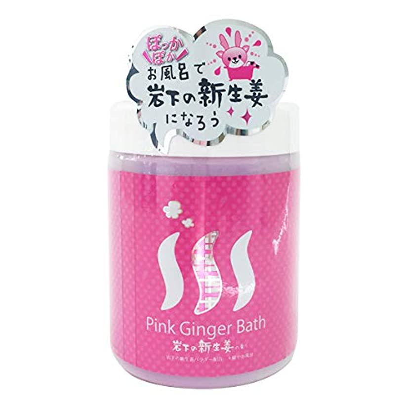 参照するスキー奨励ピンクジンジャーバス 入浴剤 岩下の新生姜の香り 370g(7回分)