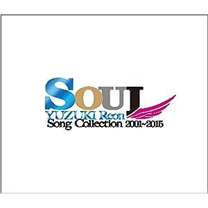 柚希礼音CD-BOX「SOUL-YUZUKI Reon Song Collection 2001~2015」