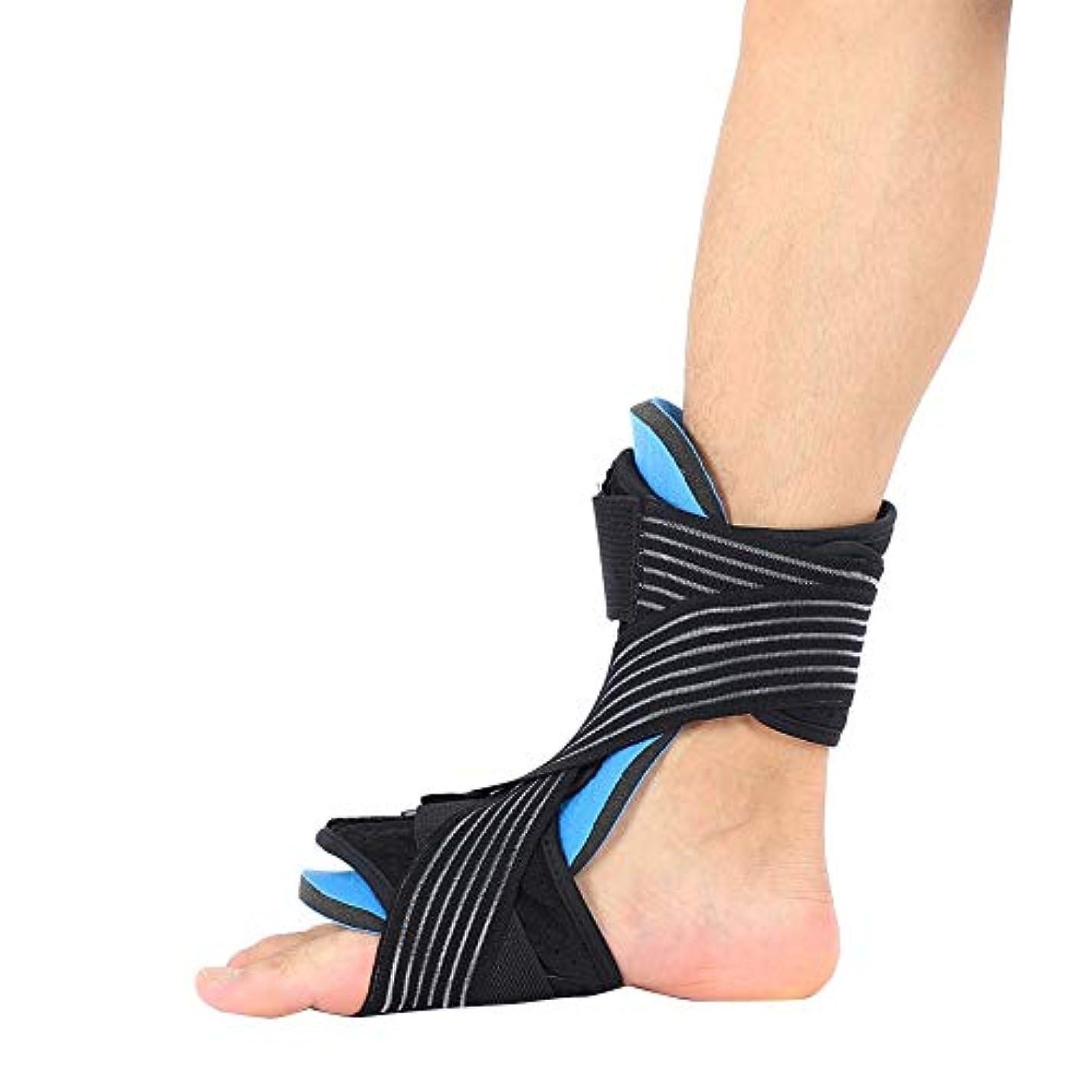 潜在的な容量聡明足ドロップブレース補正、救済足底筋膜炎のための調節可能なフットドロップ矯正装具ツール(2#)