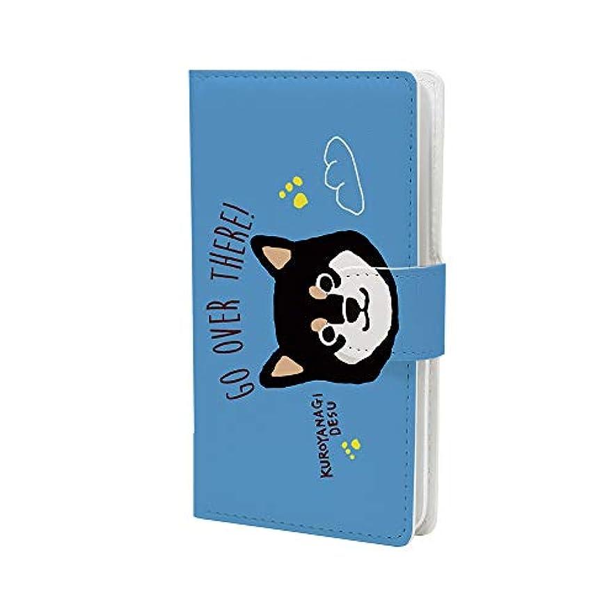 調整ピクニックバラ色mitas FREETEL REI ケース 手帳型 しばたさん くろやなぎさん デザイン (236) フレンズヒル vol.3 ホビーくろやなぎ ブルー ERL-023-SC-6003-BU/REI