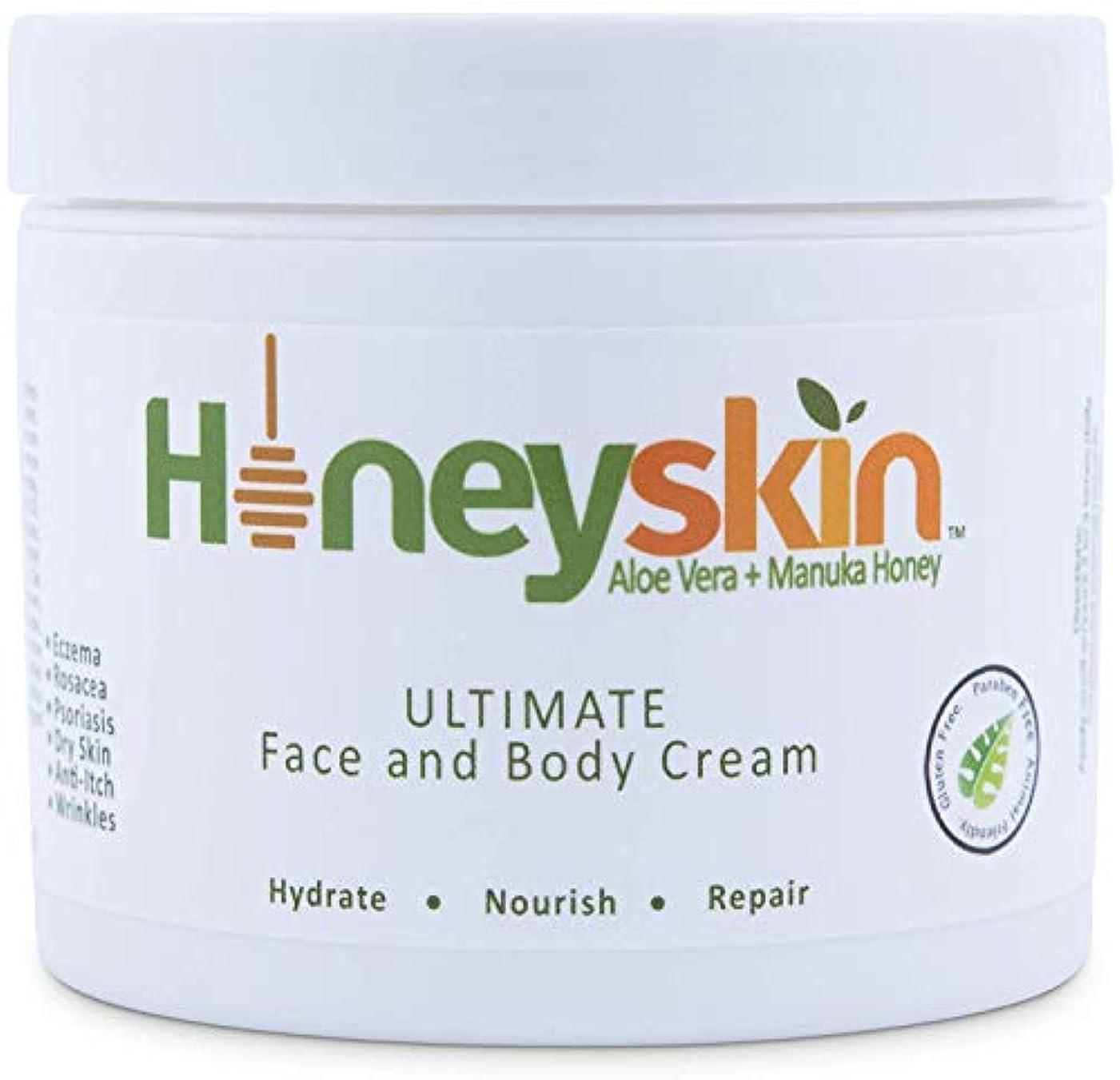 からビデオ聞きますFace and Body Cream Moisturizer - Nourishing Aloe Vera - Manuka Honey for Rosacea Eczema Psoriasis Rashes Itchiness...