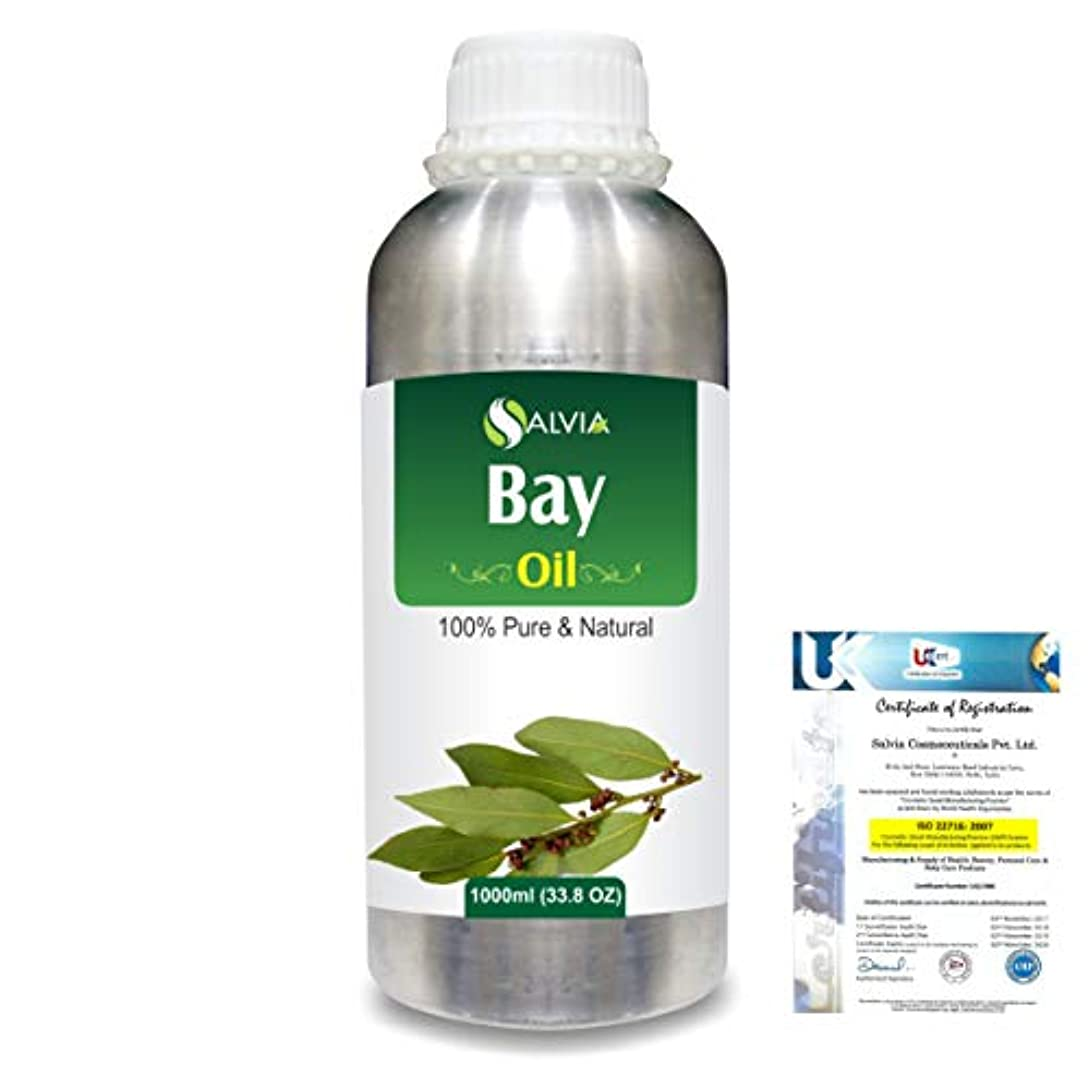 割れ目対立割れ目Bay (Pimento racemosa) 100% Natural Pure Essential Oil 1000ml/33.8fl.oz.