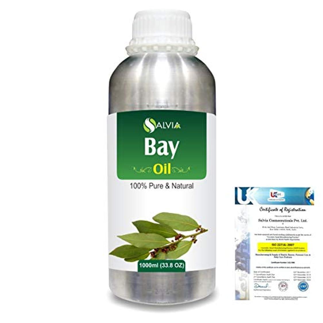 クライストチャーチ予感警報Bay (Pimento racemosa) 100% Natural Pure Essential Oil 1000ml/33.8fl.oz.