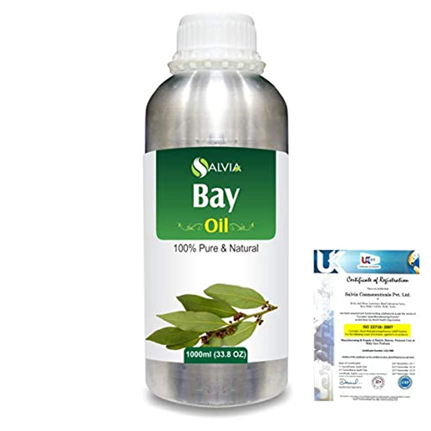 普通の灌漑チャンピオンシップBay (Pimento racemosa) 100% Natural Pure Essential Oil 1000ml/33.8fl.oz.