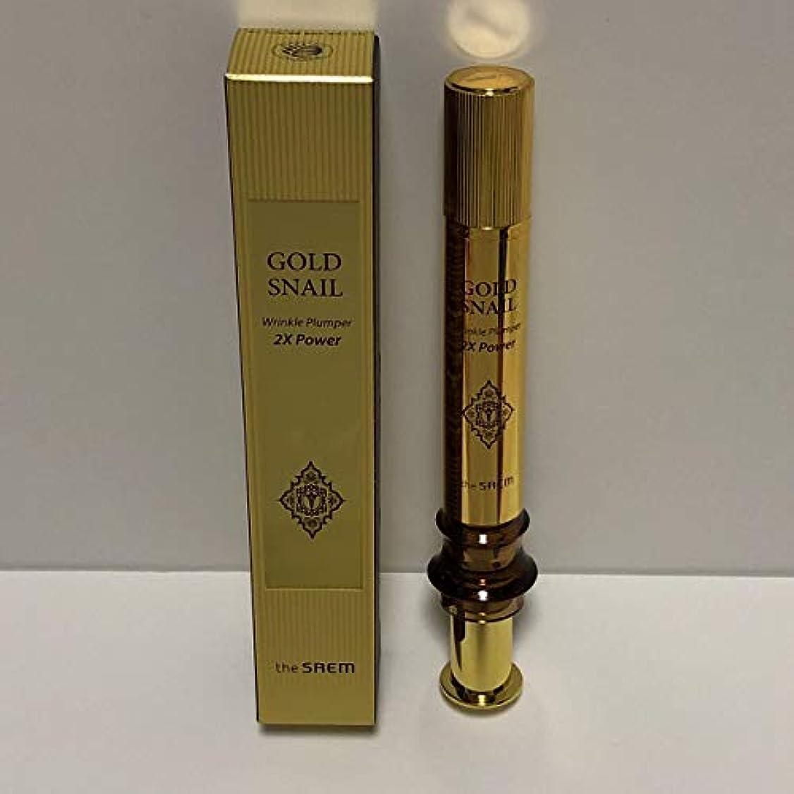 居眠りする錫ブリッジThe Saem Gold Snail Wrinkle Plumper 2X Power 12ml / ザセム ゴールド カタツムリ リンクル プルーパー2Xパワー [並行輸入品]