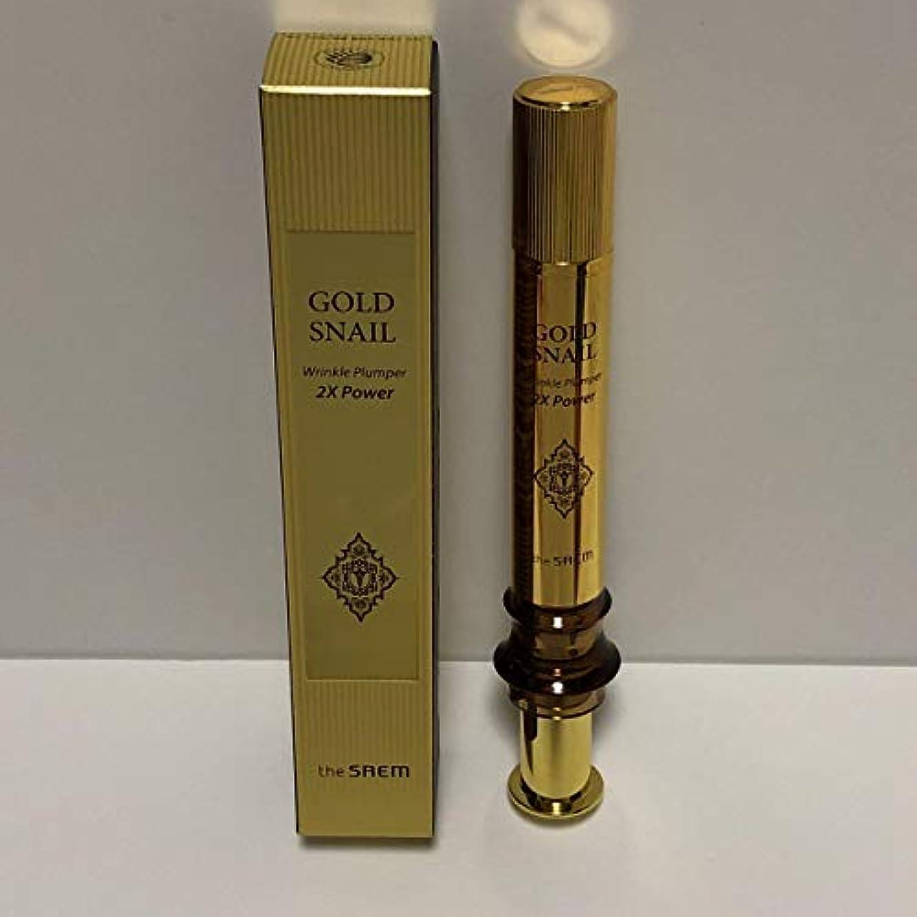 実現可能食い違い軽量The Saem Gold Snail Wrinkle Plumper 2X Power 12ml / ザセム ゴールド カタツムリ リンクル プルーパー2Xパワー [並行輸入品]