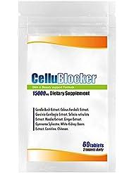 大人気 Cellu Blocker(セルブロッカー)ダイエット成分凝縮配合!制限なしの短期ダイエット?コレウス フォルスコリ ガルシニア サラシア まさにダイエットの強い味方!