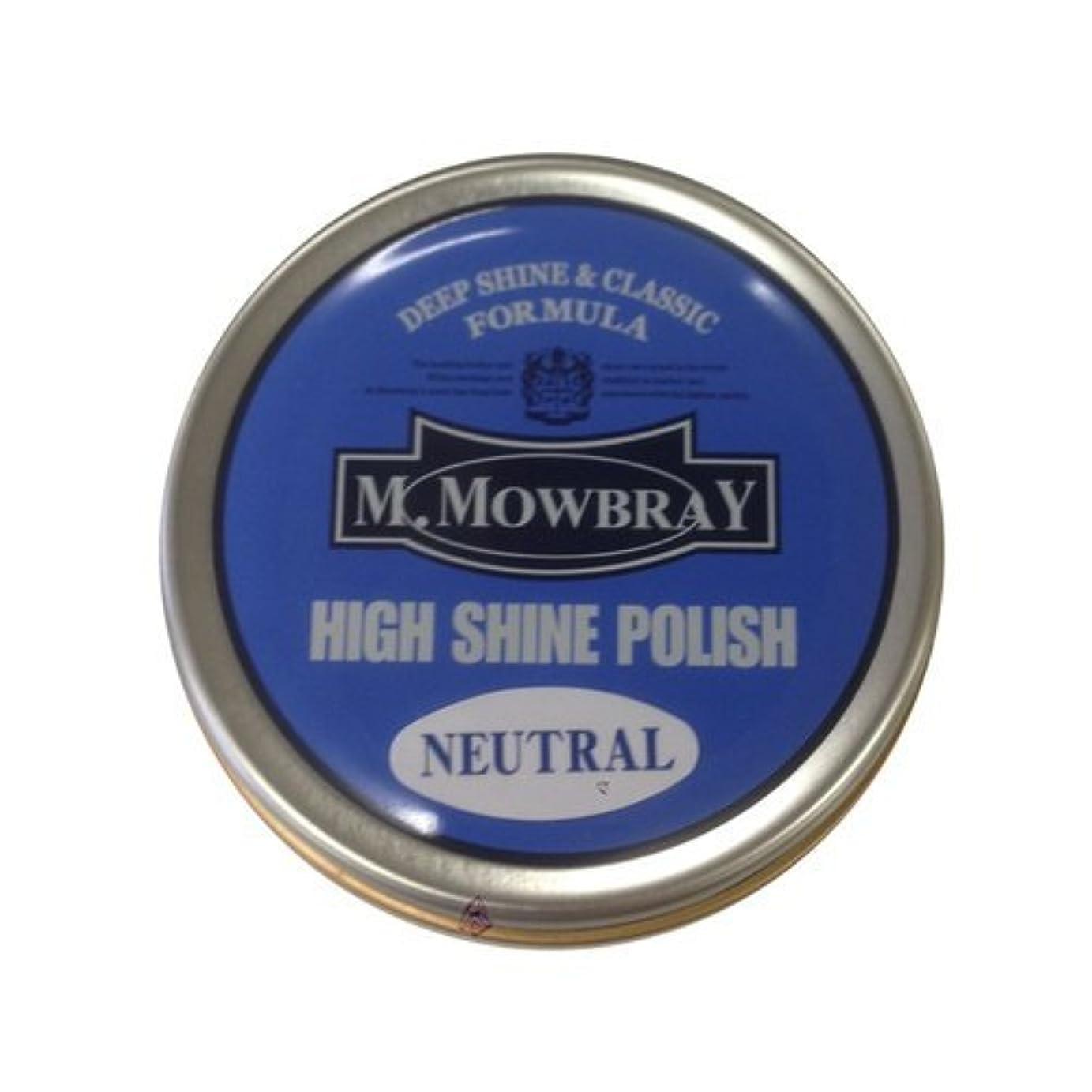 買い物に行く懐疑的シーン[エムモゥブレィ] M.MOWBRAY ハイシャインポリッシュ