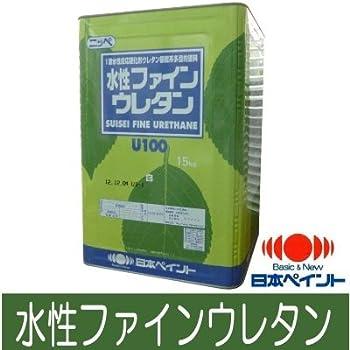 白/ 15kg 水性ファインウレタンU100 ホワイト 【送料無料】 つや有り 日本ペイント 水性ウレタン塗料