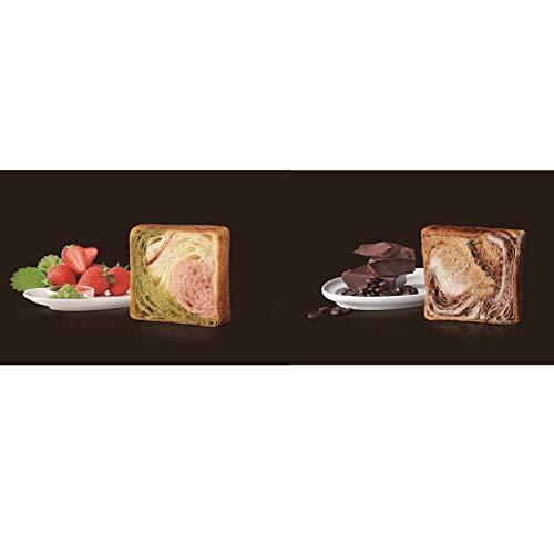 【グランマーブル】マーブルデニッシュ 2斤セット GRAND MARBLE KYOTO 京都 (京都三色+モカショコラ)