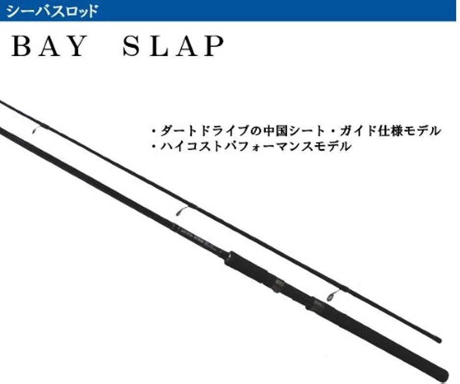 感じ嬉しいです戦争BAY SLAP(ベイスラップ) ソルトルアーロッド 862M 259cm シーバスロッド
