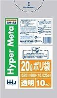 【お買得】HHJ 業務用ポリ袋 20L 透明 0.025mm 1000枚 10枚×100冊入 BM23