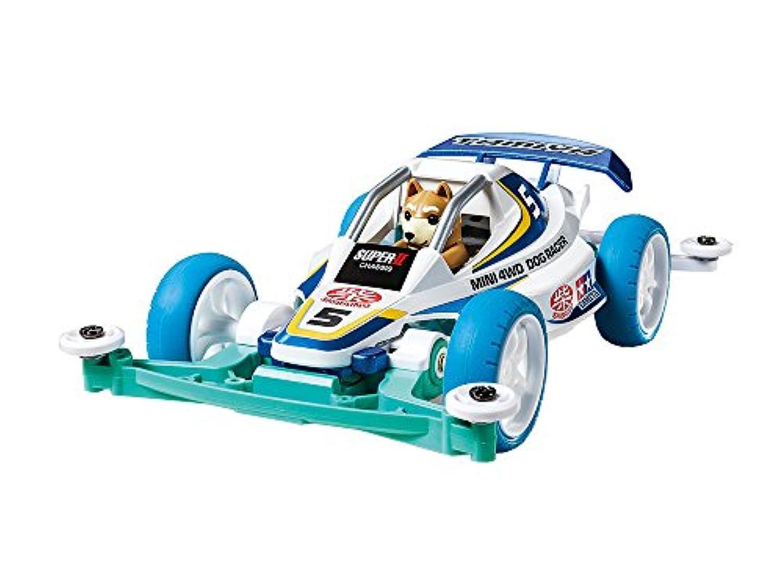 タミヤ レーサーミニ四駆シリーズ No.86 ミニ四駆 ドッグ スーパー2シャーシ 18086