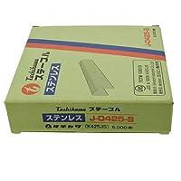 タチカワステープル ステン J-0425S J-0425S