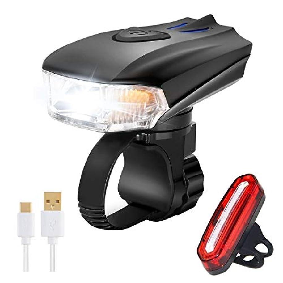 瞳メンターマイナーUSB充電式自転車ライト 自転車用ライト、サイクリング用LED充電式自転車用充電式ライト、400ハイルーメンフロントおよびリア自転車用セーフティライトナイトライダー用明るいLEDヘッドライトおよびテールライト防水懐中電灯 (Color : Patern-02)
