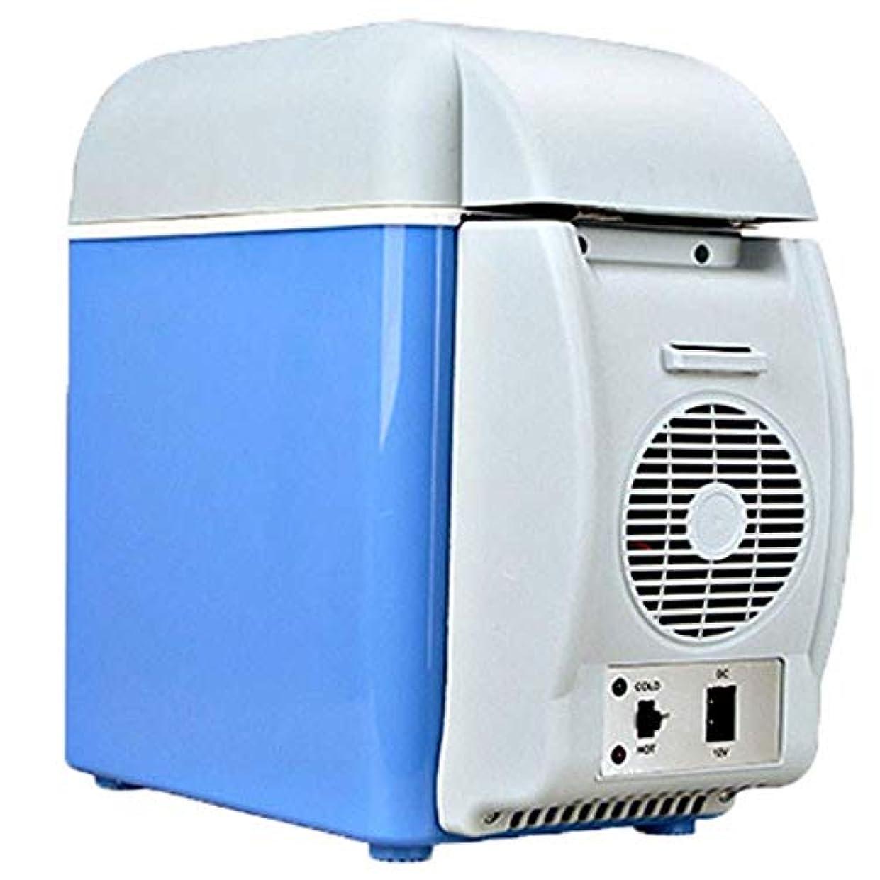 単語骨折ホップミニ冷蔵庫車の冷蔵庫冷凍ポータブル飲料ビール冷蔵庫7.5リットル寮のオフィス家族旅行やキャンプに適しています