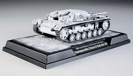 タミヤ 1/48 ドイツ3号突撃砲B型 冬季迷彩 (1/48 ミリタリーミニチュア(完成品):26507)