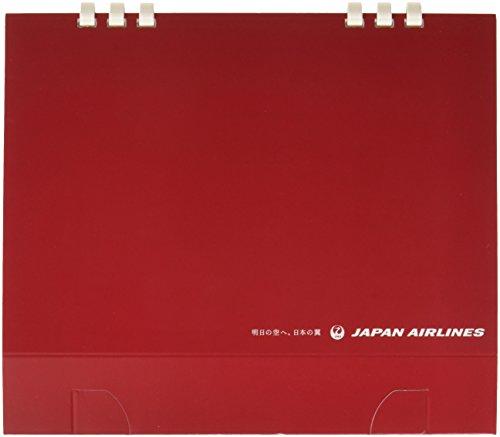 JAL「CABIN ATTENDANT」 2018年 カレンダー 卓上 CL-1057