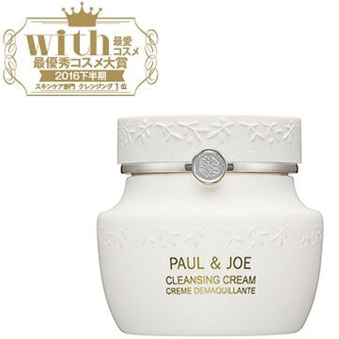 固有の出会い褐色ポール&ジョー PAUL&JOEクレンジング クリーム Cleansing Cream 150g [並行輸入品]