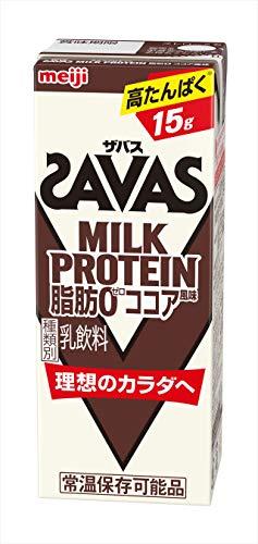 【ケース販売】明治 ザバス(SAVAS) ミルクプロテイン 脂肪 0 ココア風味 200ml×24本入
