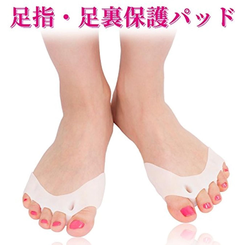 CloseMate 足指分離パッド 足裏保護パッド 外反母趾 サポーター 靴ズレに対策 足底筋膜炎 痛み緩和 衝撃吸収シリコンパッド フリーサイズ (2個入り)