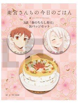 AnimeJapan 2018 アニメジャパン 衛宮さんちの...