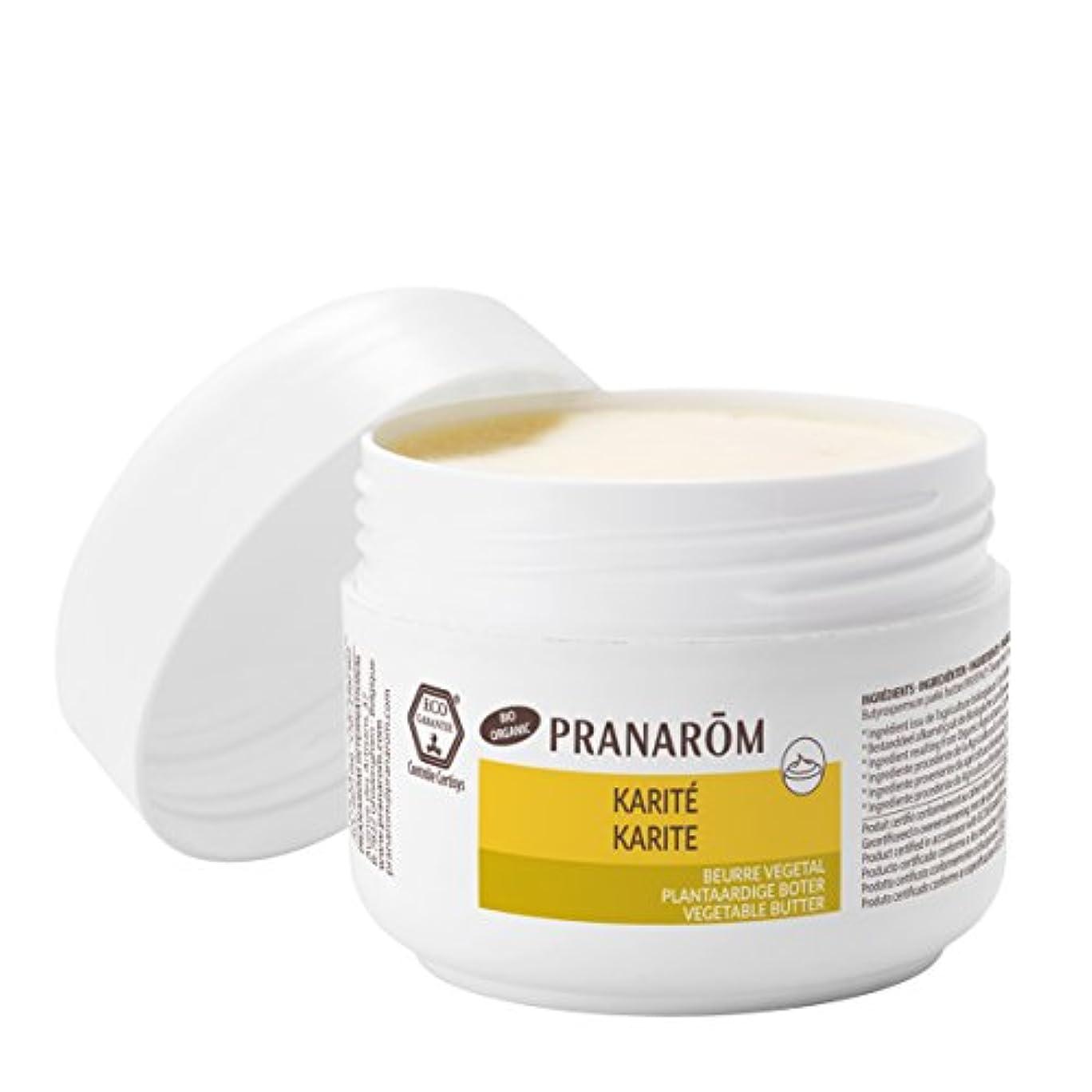 プラナロム シアバター