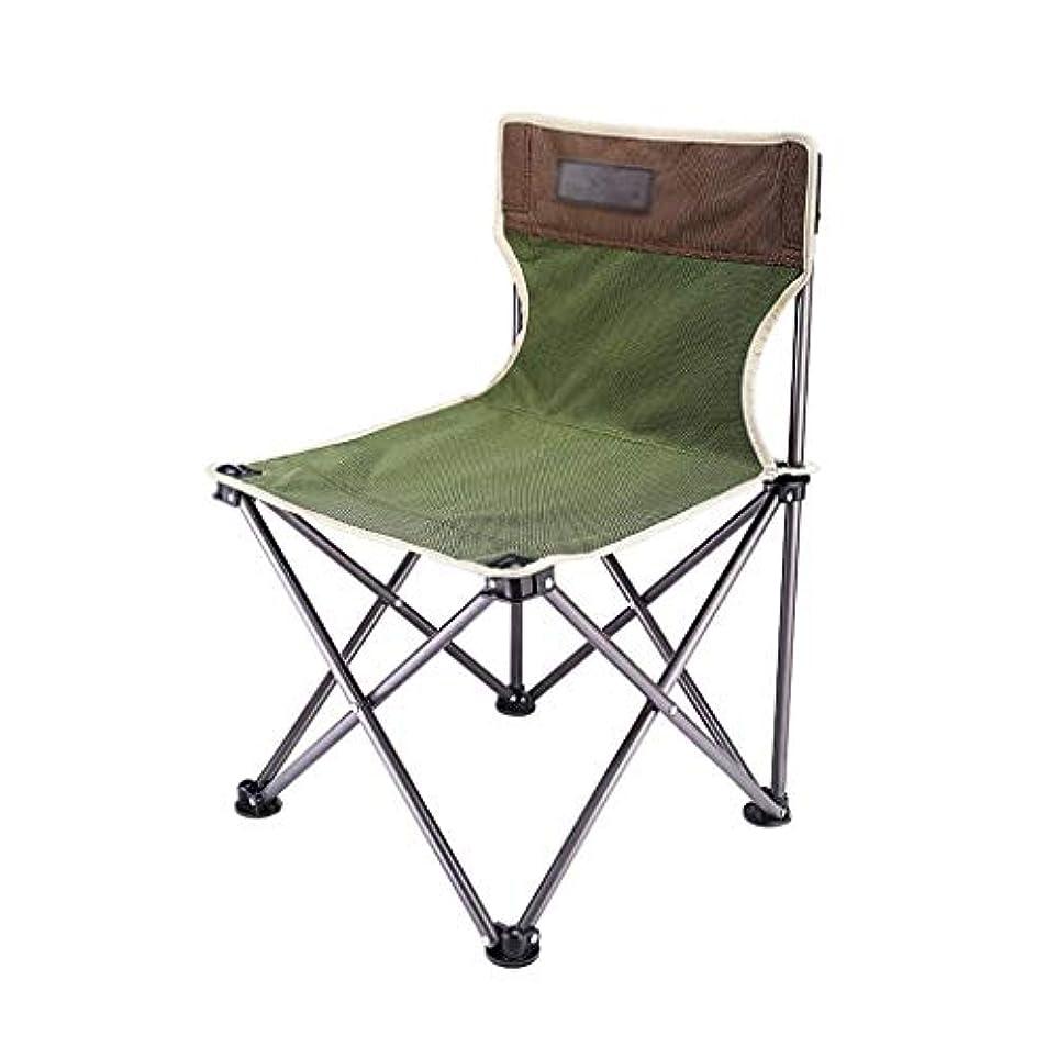 スケルトンイーウェル応じるCSQポータブル 椅子が付いている携帯用、丈夫で耐久性のある折りたたみ椅子バーベキューチェア屋外チェアスプリングチェアトラベルチェア簡単に収納チェア 折りたたみ式 (Color : A)