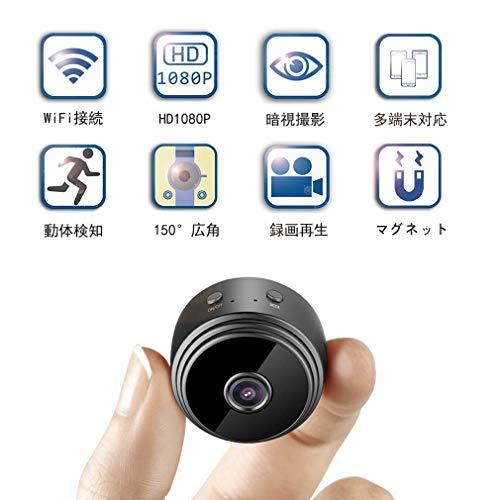 超小型隠しカメラ Relohas 1080P高画質 WIFI 防犯カメラ スパイカメラ 動体検知 暗...