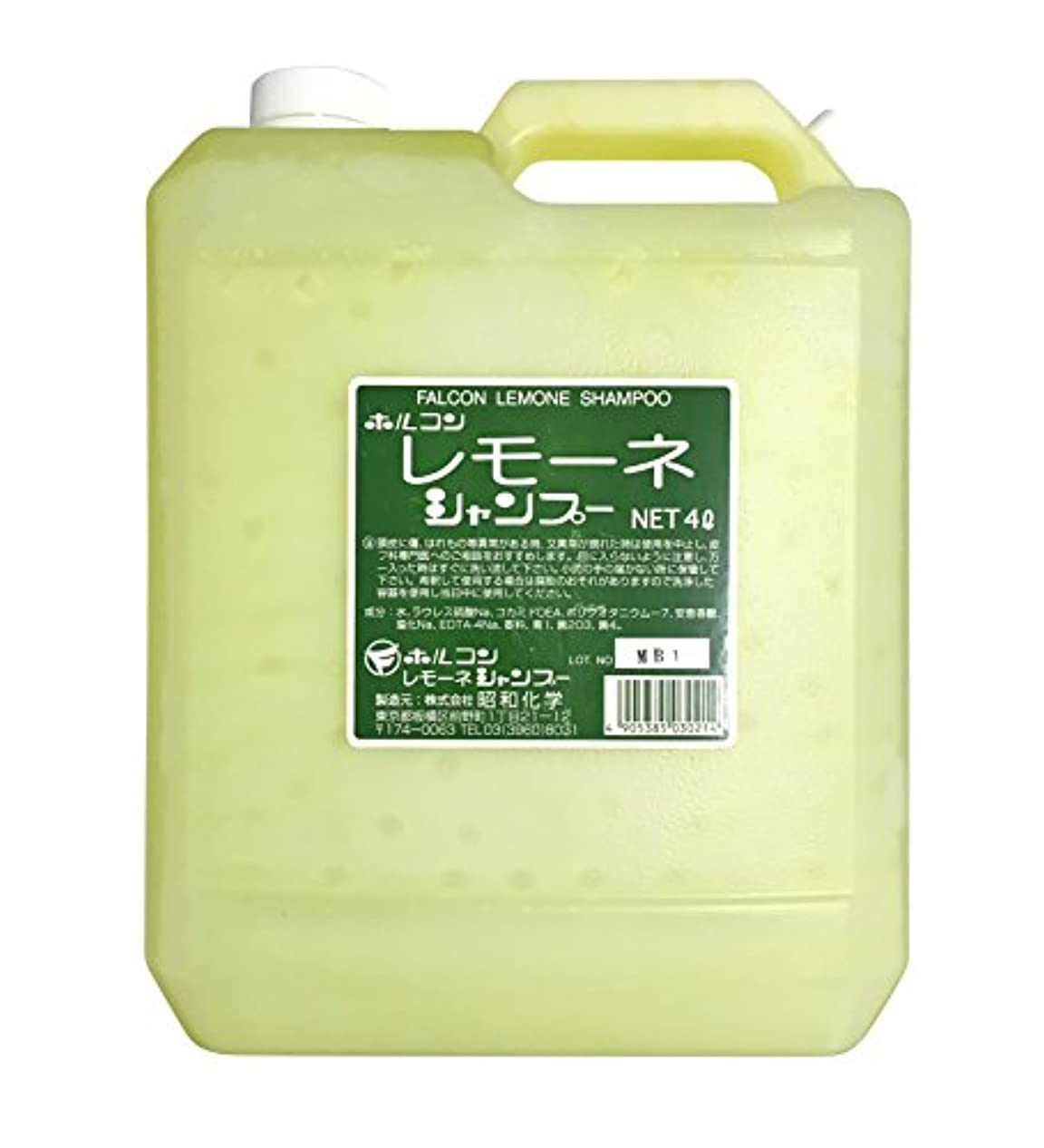 バルブ専門用語いちゃつく昭和化学 ホルコン レモーネシャンプー 4000ml