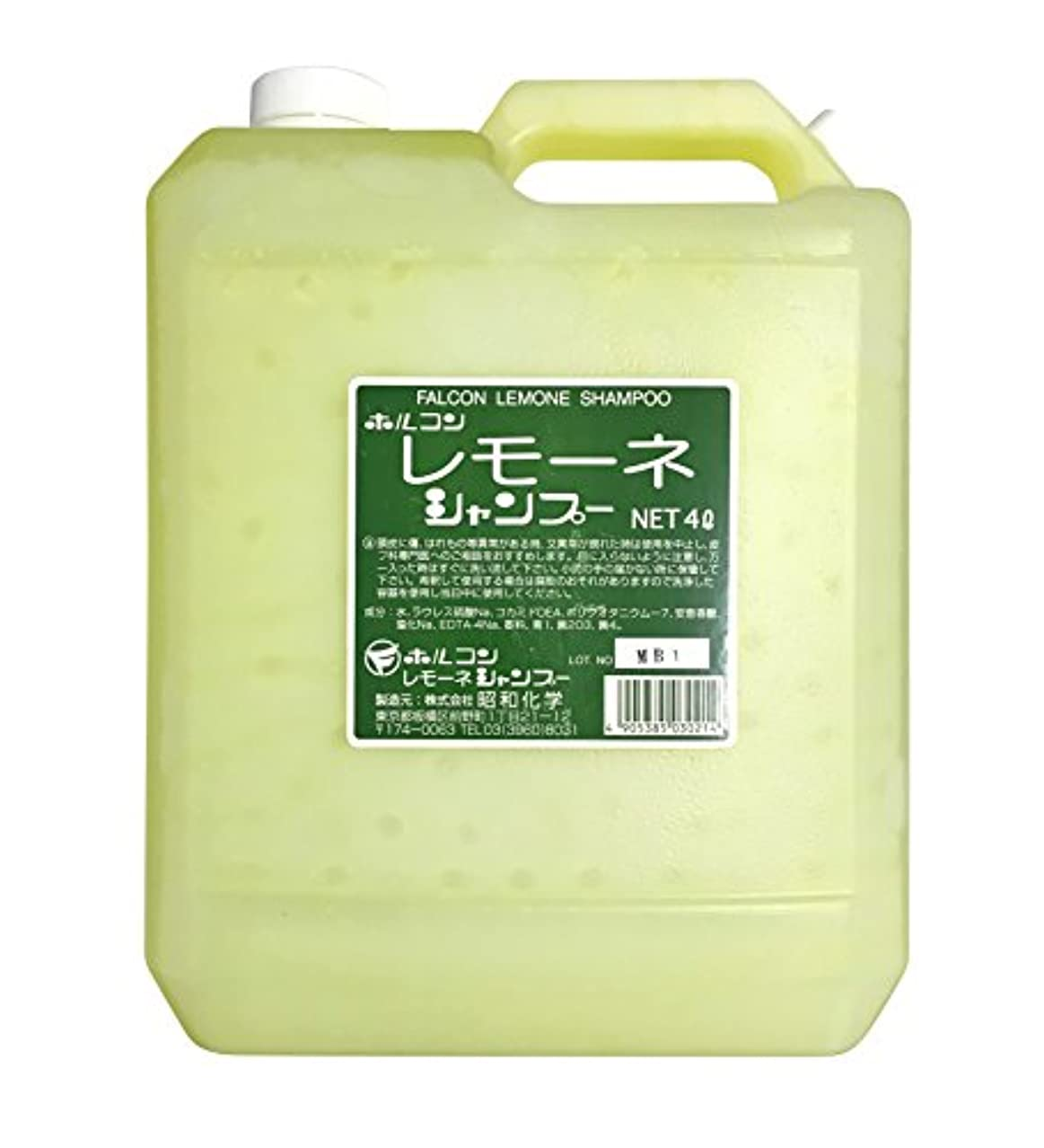 お願いします季節不良品昭和化学 ホルコン レモーネシャンプー 4000ml