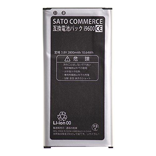 Sato Commerce GALAXY S5 SC13 SCL23UAA 互換バッテリー ( SC-04F / SCL23 / i9600 / G900 / G900F / G900I ) 3.8V 2800mAh