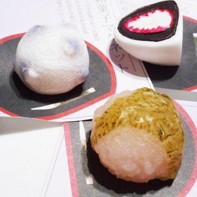 和菓子のマグネット 豆大福・いちご大福・さくら餅 3点セット