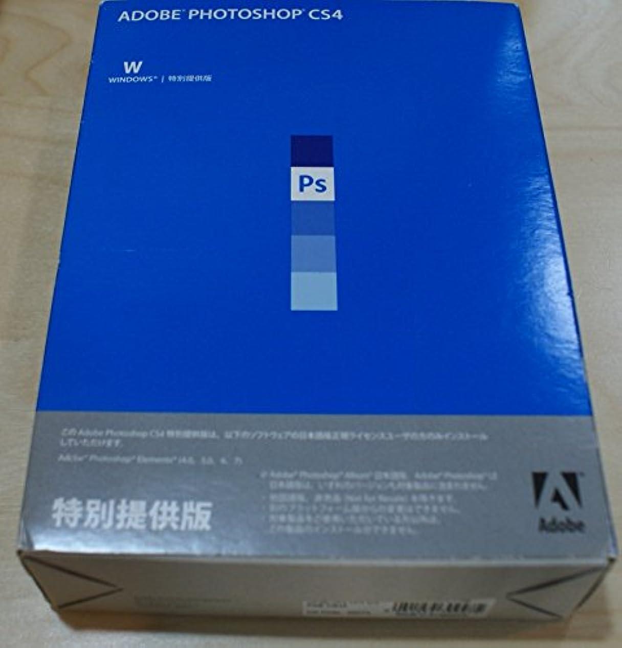オーブンフルーツスケルトンADOBE PHOTOSHOP CS4 Windows 特別提供版