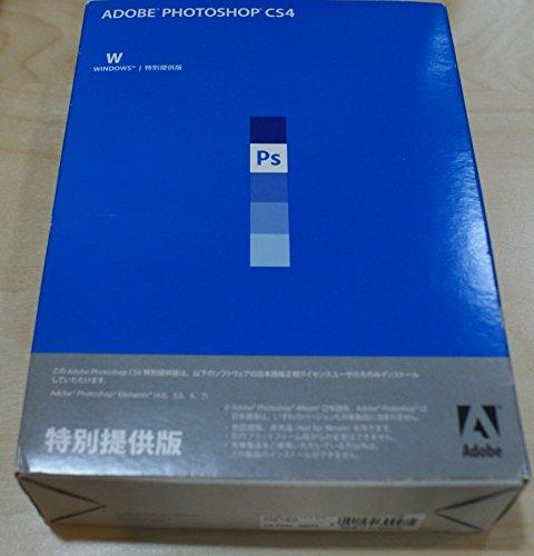 ADOBE PHOTOSHOP CS4 Windows 特別提供版