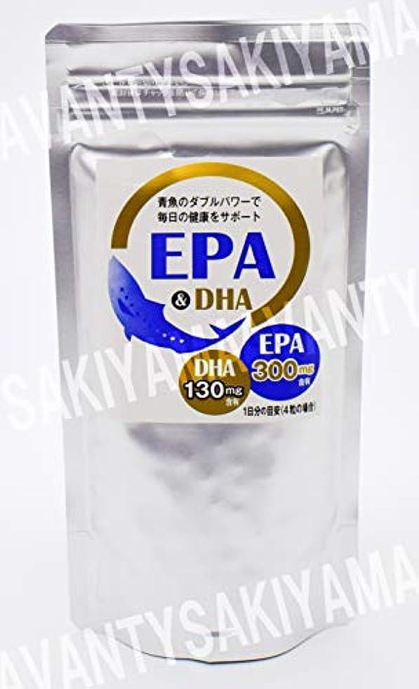 独占競争したいALGIT 青魚のダブルパワーで毎日の健康をサポートEPA&DHA108g(450mg×240粒)