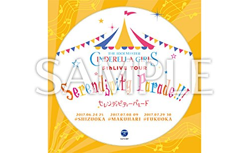 THE IDOLM@STER CINDERELLA GIRLS 5thLIVE TOUR Serendipity Parade!!! 会場限定CD