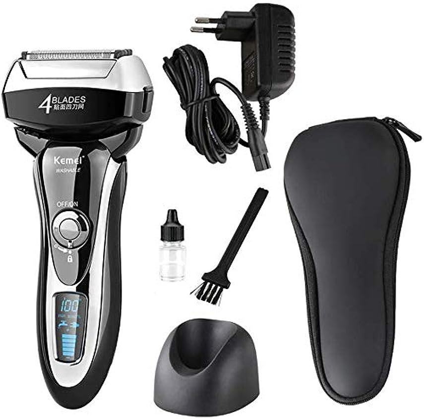 器具棚今後電気シェーバーIPX6防水LCDディスプレイ4ブレード往復カミソリオリジナルひげ剃り機+トラベルバッグ