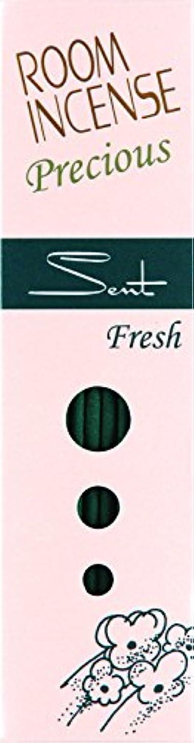 若者論争の的カロリー玉初堂のお香 ルームインセンス プレシャス セント フッレッシュ スティック型 #5503
