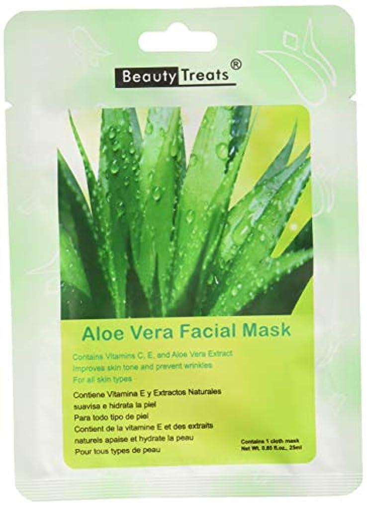 統治する宿題十代BEAUTY TREATS Facial Mask Refreshing Vitamin C Solution - Aloe Vera (並行輸入品)
