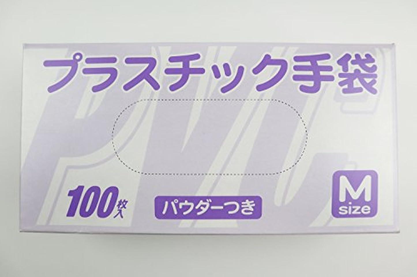 揮発性廃止熱使い捨て手袋 プラスチック グローブ 粉付 Mサイズ 100枚入×20個セット まとめ買い