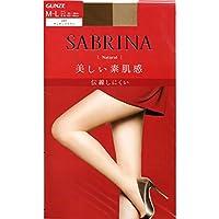 (グンゼ)GUNZE SABRINA(サブリナ) Natural 美しい素肌感 婦人パンスト SB410
