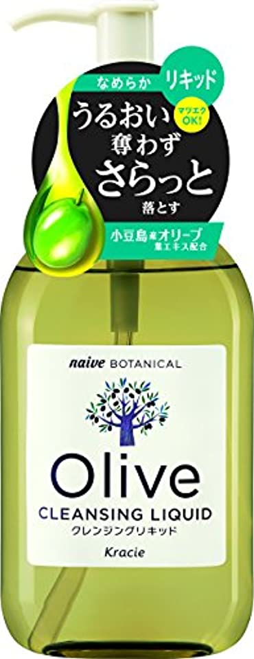 アレンジ副産物蜜ナイーブ ボタニカル クレンジングリキッド230mL