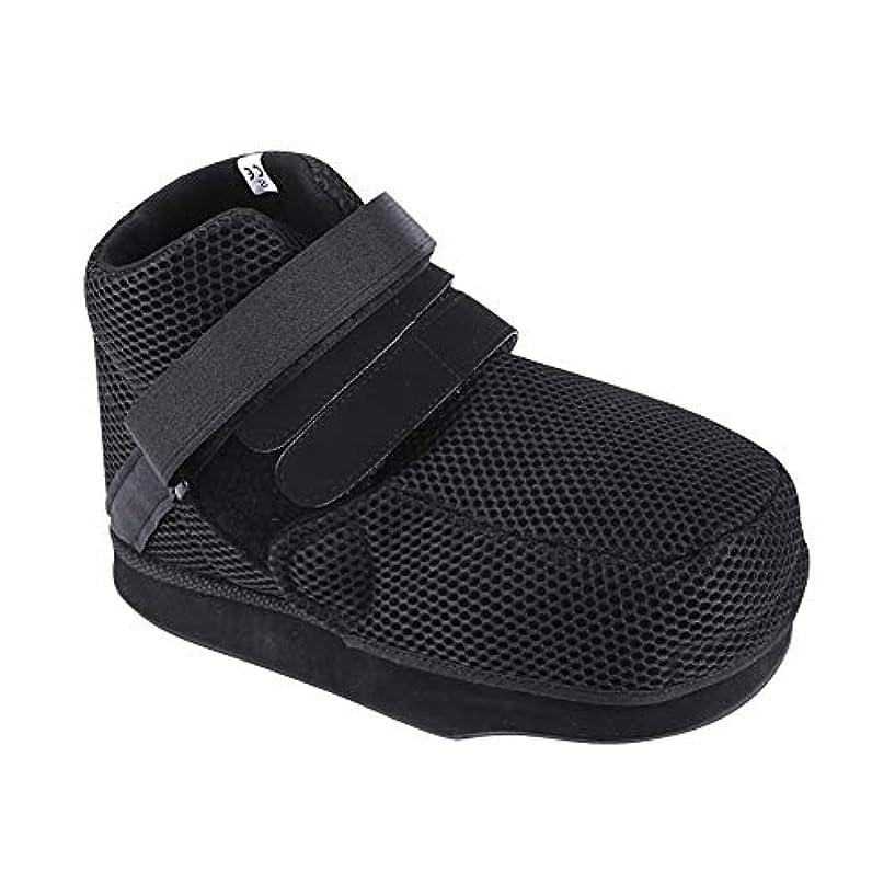 遊具見つけた振動するuirendjsf 前足減圧靴 - ポストプラスター靴 調節可能なストラップ 足の骨折足骨折患者用