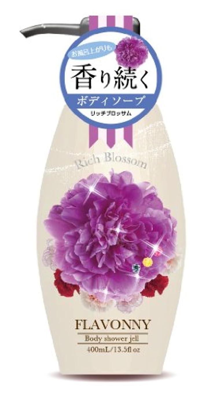 レガシー瞑想スリーブフレバニー シャワージェルソープRB(リッチブロッサムの香り) 400mL