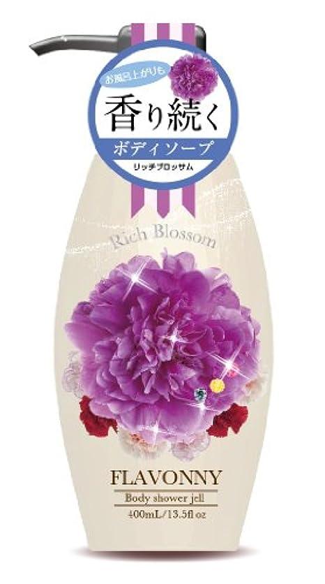 ドアほめる中央値フレバニー シャワージェルソープRB(リッチブロッサムの香り) 400mL